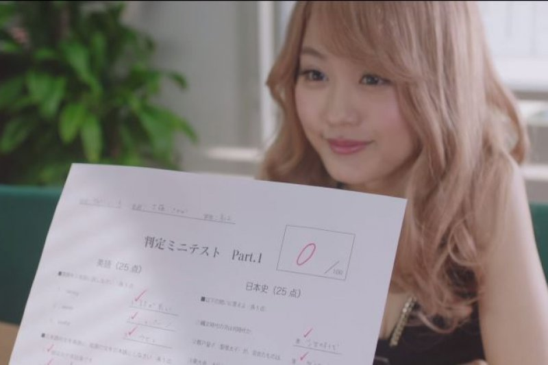 後段班學生要考慶應大學,這意味著什麼?(圖/翻攝自youtube)