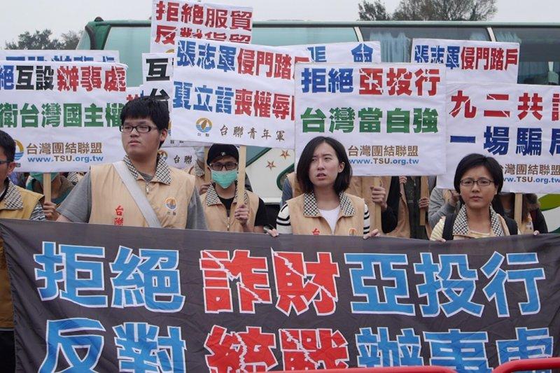 台聯青年軍金門抗議夏張會