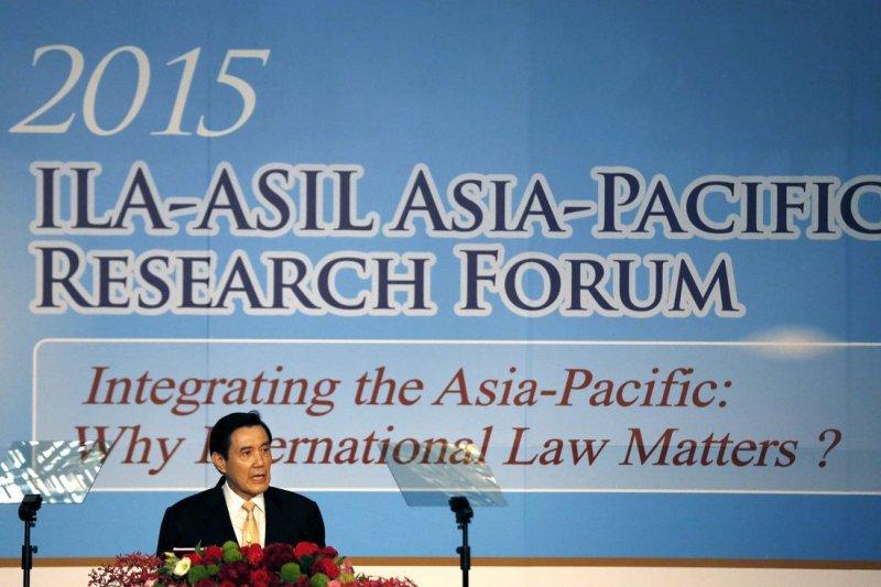馬英九總統去年5月26日出席國際法學會論壇提出「南海和平倡議」(美聯社)
