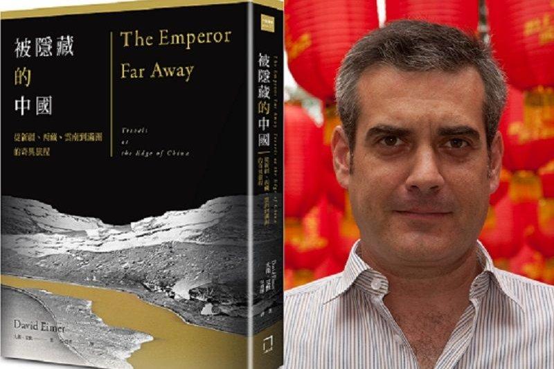 大衛.艾默(David Eimer)與他的新著《被聽隱藏的中國》。