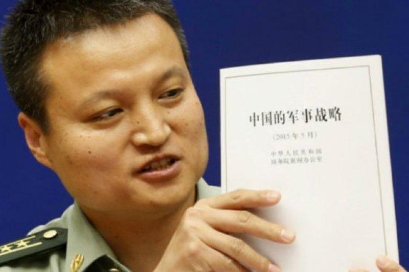 日本多個主流傳媒周三(5月27日)對中國《國防白皮書》繼續議論紛紛。(BBC中文網)