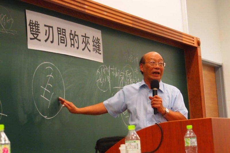 台大法律系教授李茂生。(取自李茂生臉書)