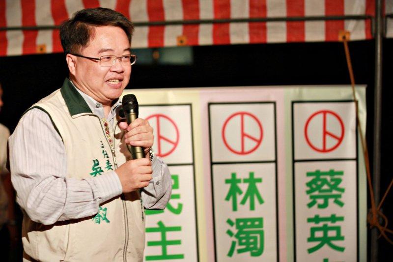 民進黨不分區立委吳秉叡將轉戰新北市第4選區(取自臉書)