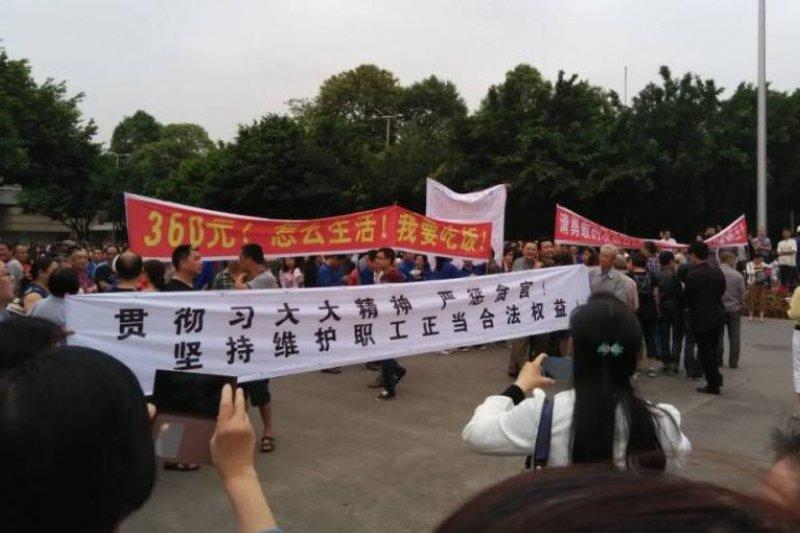 四川工人維權。(取自新公民運動)