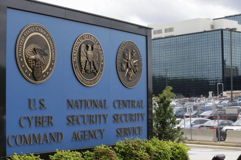 美國網路司令部位在美國國家安全局辦公大樓內部(AP)