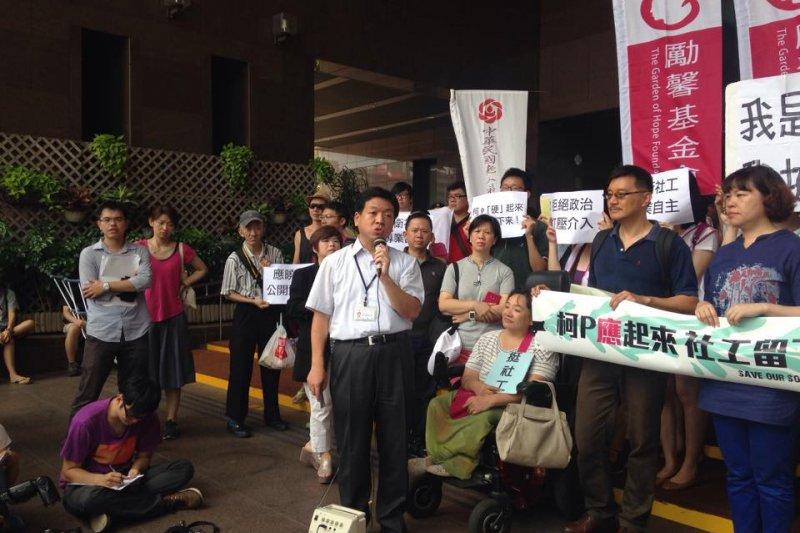 台北市社會局長許立民(中)重申,補助款的核銷與社工分屬不同的系統,他相信同仁清白。(取自自己的社工自己救臉書)