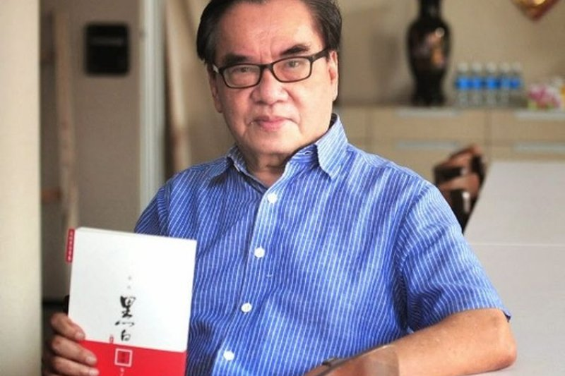 林清祥的弟弟林清如,也是《我的黑白青春》作者。(作者提供)