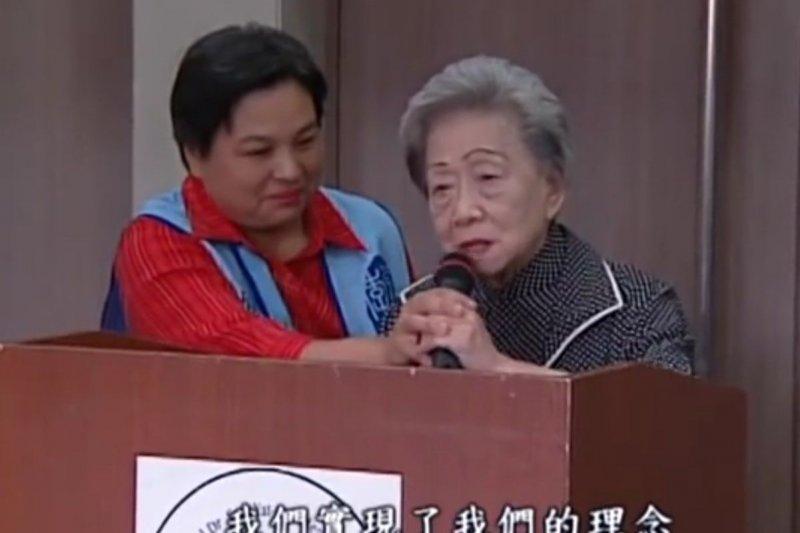李友邦遺孀嚴秀峰(右)(取自YouTube)