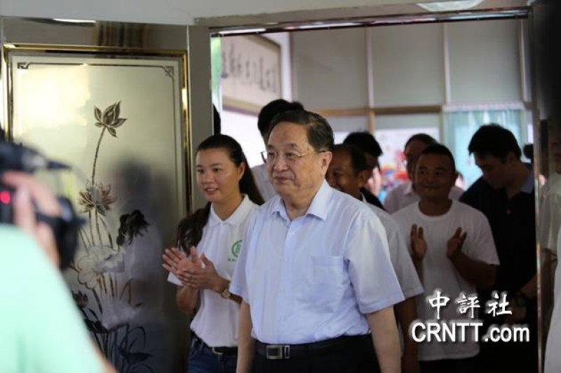中共中央政治局常委、全國政協主席俞正聲
