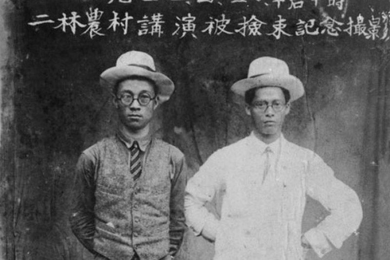 二林事件的戰友簡吉與李應章(簡吉與日據台灣農民運動特展官網)