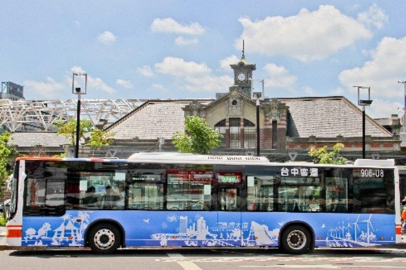 BRT正式走入歷史。(台中市政府網站)