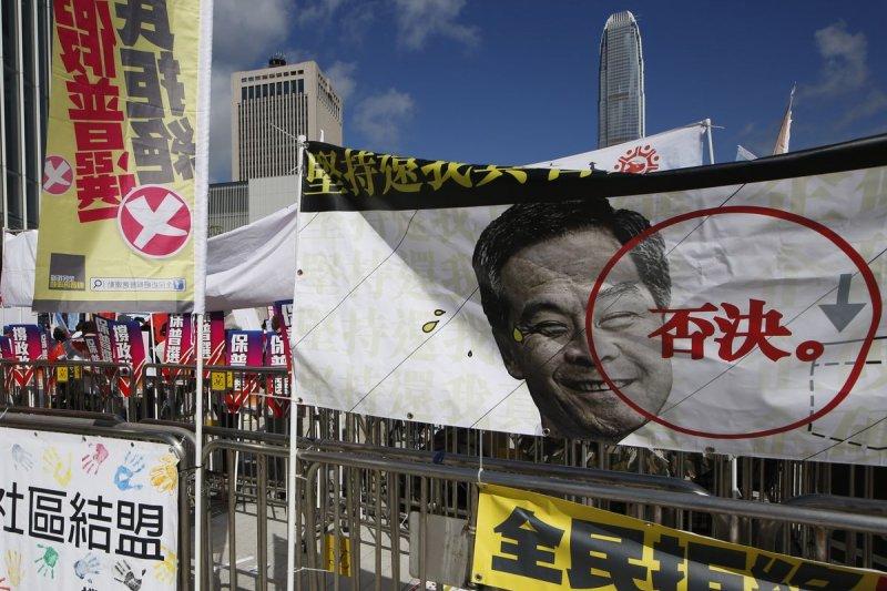 香港「政改方案」遭否決(美聯社)