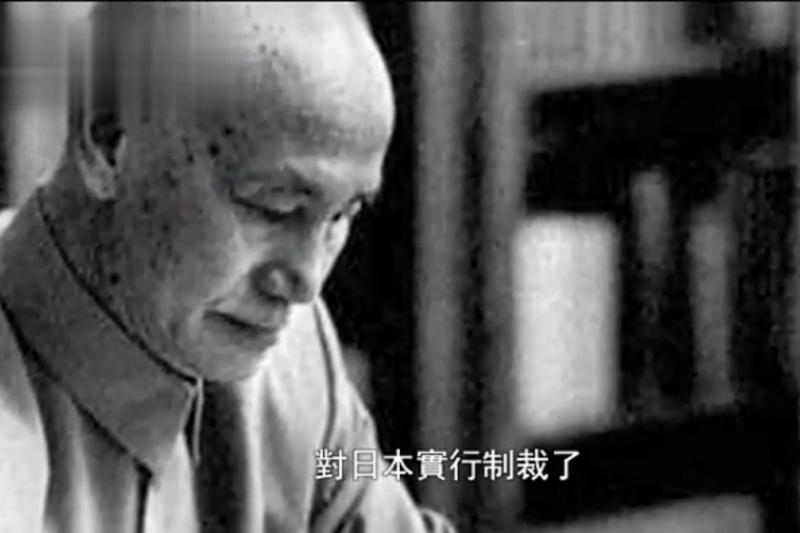 蔣介石領導日抗戰,是歷史事實。(鳳凰視頻)