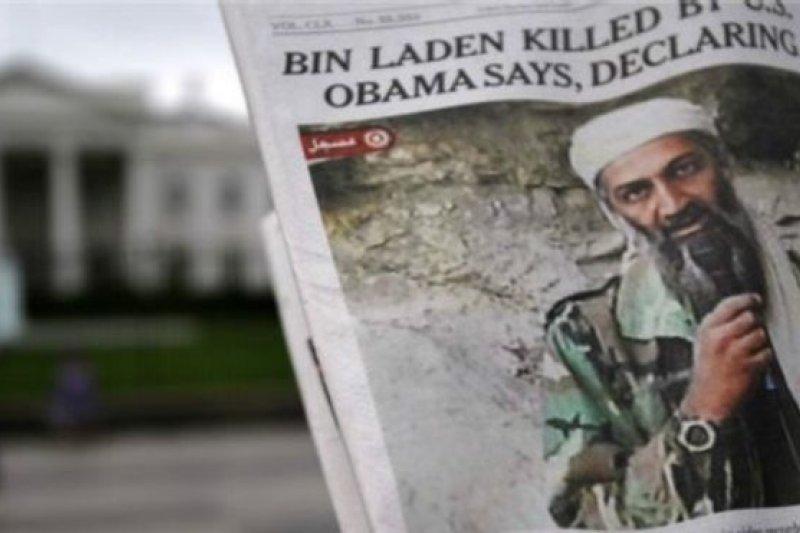 解密的沙特外交電報似乎顯示,美國政府從未正式簽發賓拉登死亡證明。