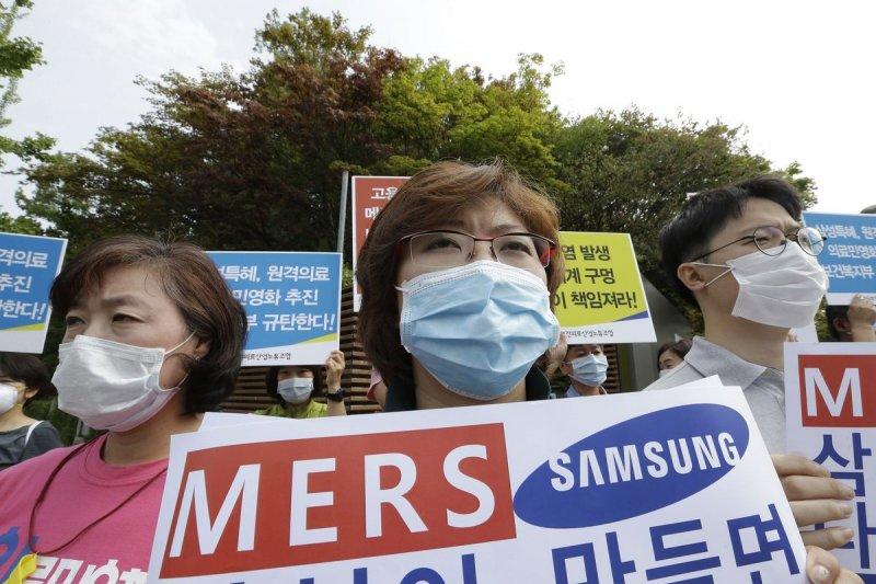 南韓MERS疫情
