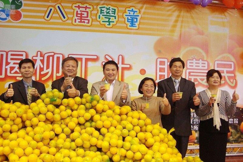 八萬學童喝柳丁汁助農民。(作者提供)