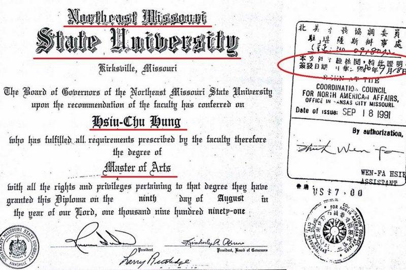 洪秀柱在臉書上PO出美國密蘇里州立東北大學的碩士畢業證書(左圖),以及北美事務協調委員會駐堪薩斯辦事處的證明文件,反駁周玉蔻所提的假學歷。(取自洪秀柱臉書)