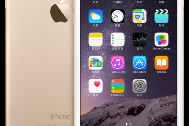 蘋果一家的iPhone就狂吞手機市場92%的利潤,其它人都等於在作白工了。(取自蘋果官網)