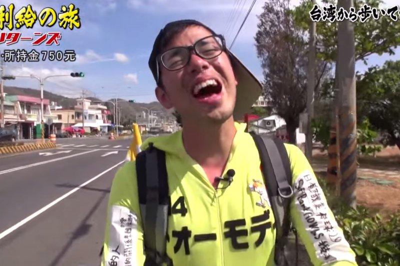 80天走1800公里,他是怎麼辦到的?photo credit:YouTube