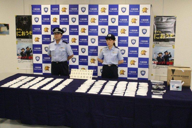 台灣3名男子運毒,遭日本警方查獲。(翻攝大阪稅關官網)