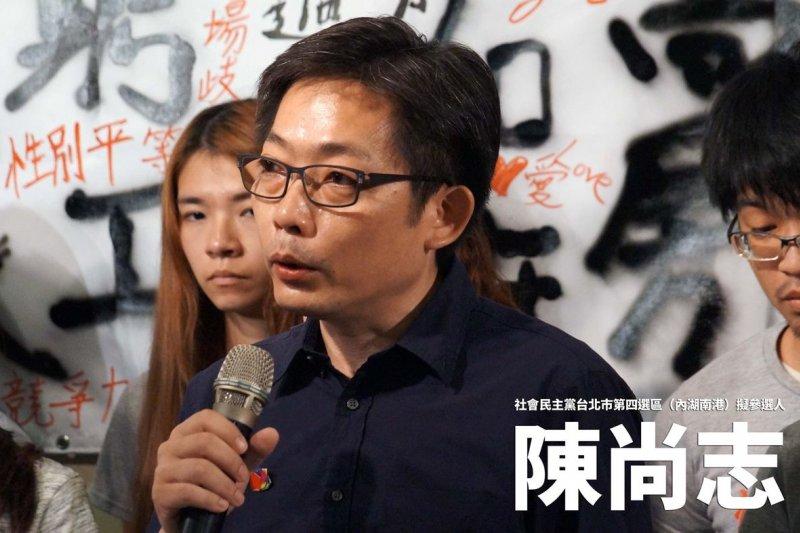 社會民主黨立委參選人陳尚志(取自社民黨臉書)