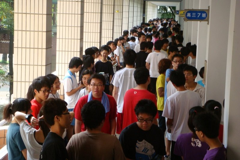 大學指考兩天,學生揮汗應考。(圖片來源:嘉義大學官網)