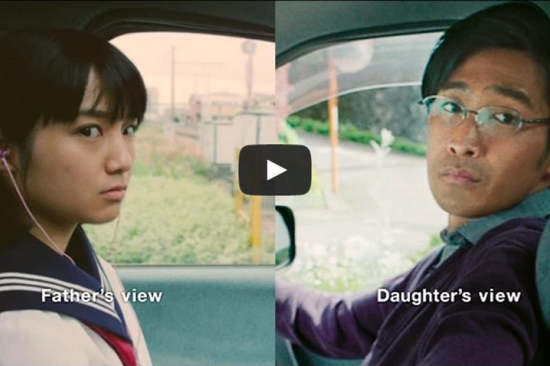 日本豐田汽車最近拍了一部從父女不同視角看親情的廣告(圖/擷取自影片)