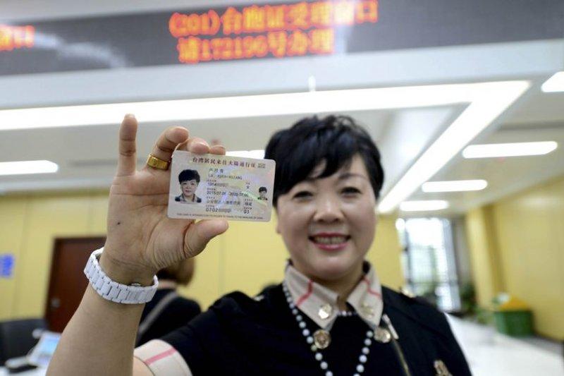 21日起全面啟用新版卡式台胞證,中國強調此舉便利兩岸人民往來。(取自中新社)