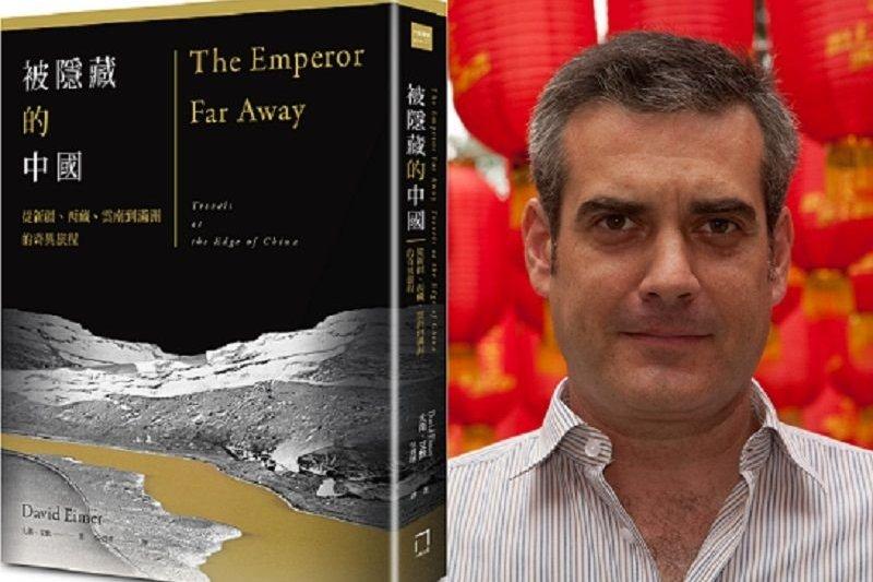 大衛.艾默(David Eimer)與《被聽隱藏的中國》。