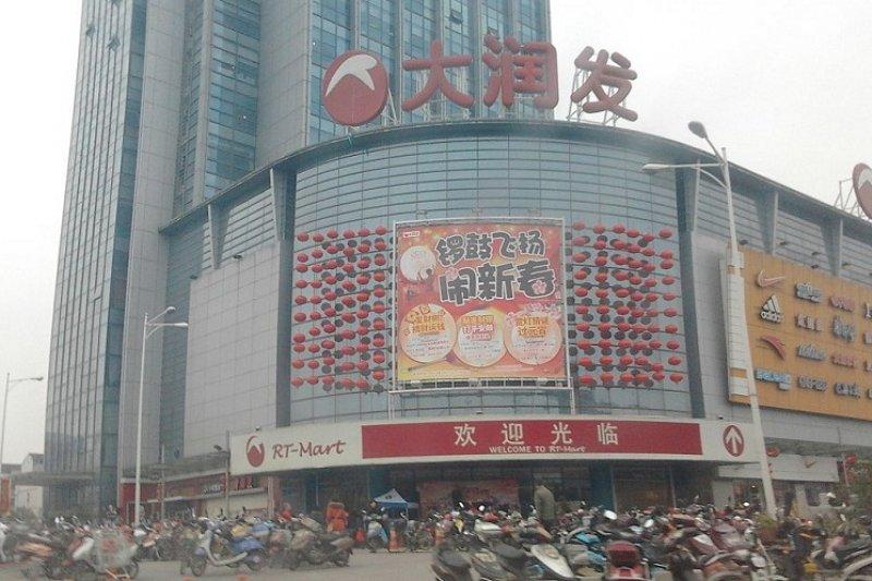 台灣量販業者大潤發自1998年就進軍中國大陸市場,更打敗美商沃爾瑪創造「19年來從未關過一家門市」神話,但是近日傳出大潤發位於山東的濰一廣場店將停止營業,大潤發董事長助理也已經證實此事。(圖為蘇州店/Shwangtianyuan /維基百科)