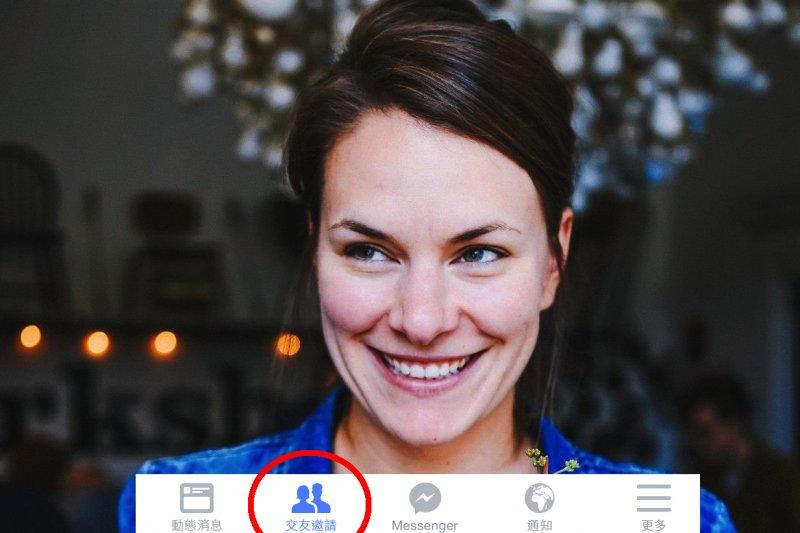 臉書設計師溫納(Caitlin Winner)和她設計的新交友圖示,你發現哪裡不一樣了嗎?