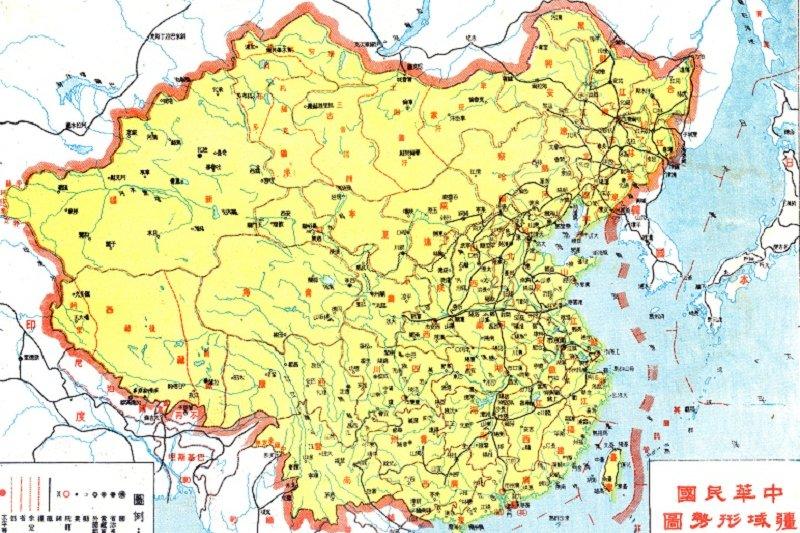 包含外蒙古的中華民國地圖是陸客的熱門收藏品之一(民國五十五年版/史地台灣)