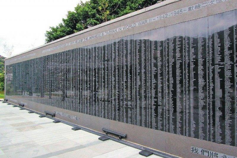 金瓜石「國際戰俘紀念碑」(新北市觀光旅遊局)