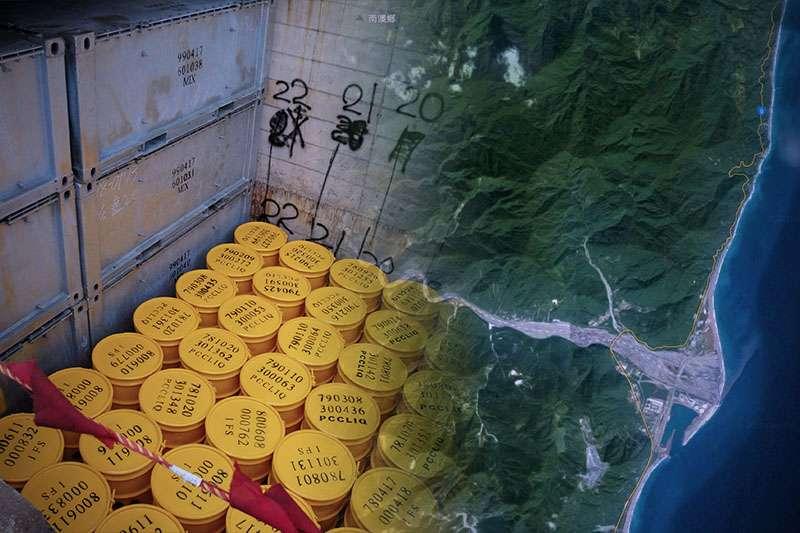 經濟部擁有核廢料基金等能源基金、農委會有農業天然災害救助基金等,都是小金庫的大戶。(資料照,取自行政院原子能委員會、Google map/影像合成:風傳媒)