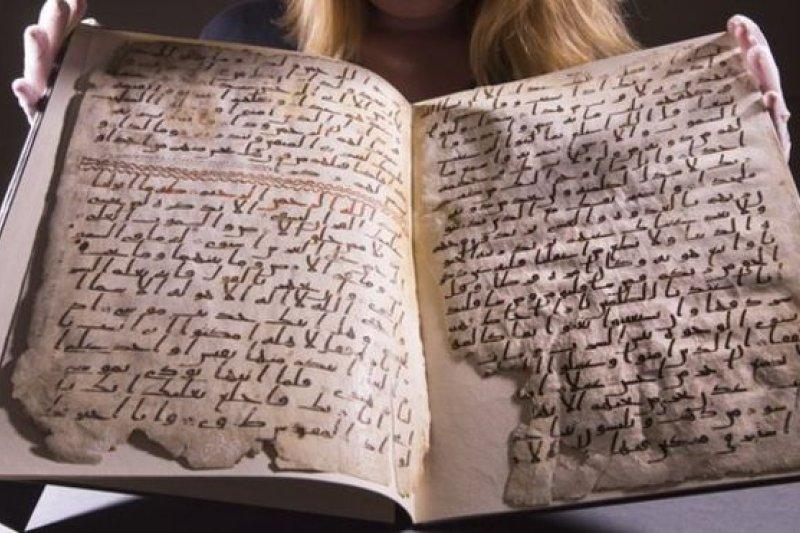 伯明罕大學發現最古老的古蘭經。