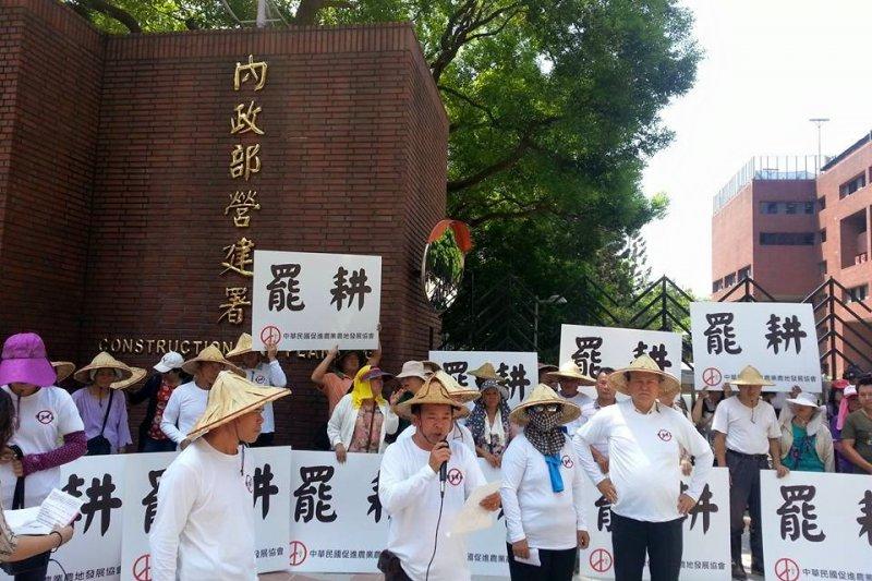 130位農民北上至營建署高喊罷耕,反對修法。(圖片取自中華民國促進農業農地發展協會臉書社團)