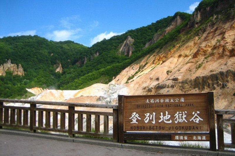 中華郵政員工集體到北海道登別地獄谷,到底是考察還是旅遊。(愛旅遊旅行社)
