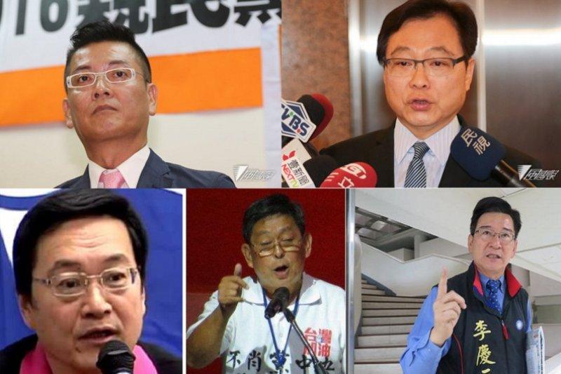 五位被國民黨開除黨籍的黨員。(吳逸驊、余志偉 、中評社)