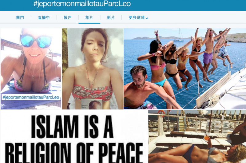 法國女性紛紛上傳比基尼照片,對遭毆者表達聲援。(翻攝推特)