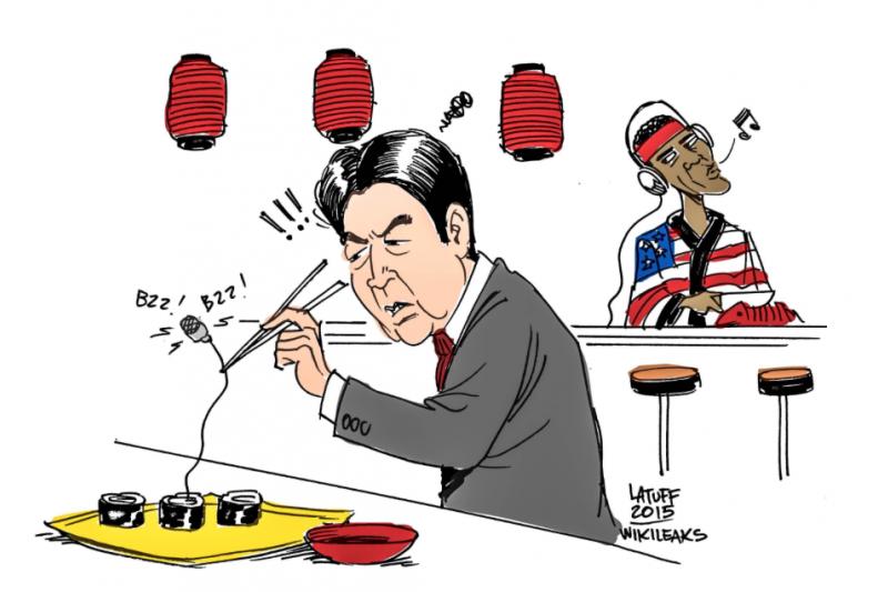 維基解密爆料,日本從政府高官到企業高層都被美方監聽。(翻攝維基解密官網)
