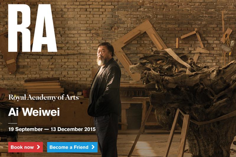 艾未未在倫敦皇家藝術研究院的首次大型個展。(翻攝皇家藝術研究院官網)