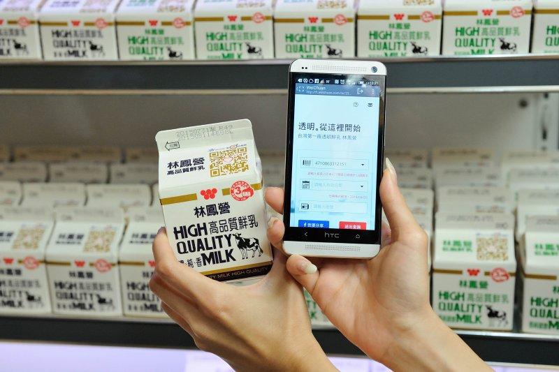 為展現食安決心,味全632項產品,預計在2年內將所有產品透明化,希望能讓消費者更安心。(味全提供)
