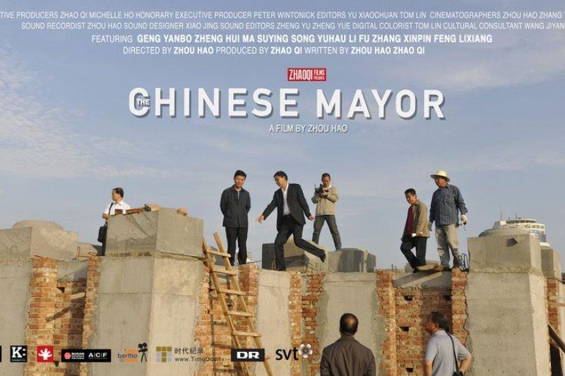 中國市長紀錄片在瑞典播出,讓瑞典人大為驚異。