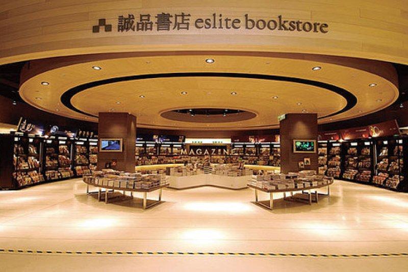 誠品獲選為全球最酷18家書店之一