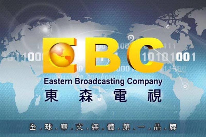 東森國際決定出售持有的東森電視事業股份有限公司股份。(圖片來源:東森電視官網)