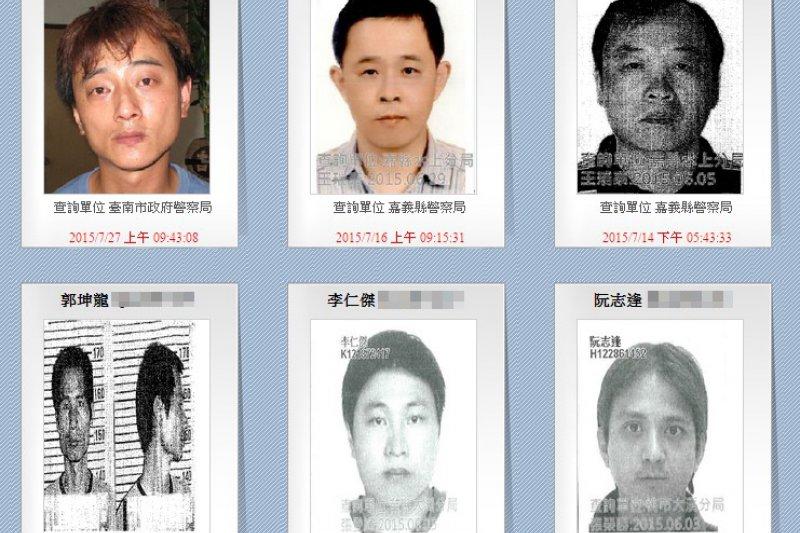警政署發現有30性侵犯因部分遭判刑棄保潛逃、脫離掌控,現發布照片通緝中。(取自刑事局網站)