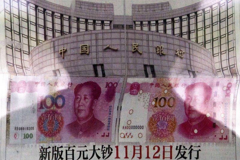 人民幣(美聯社)