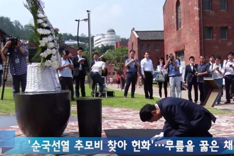 日本前首相鳩山由紀夫於抗日紀念碑前下跪道歉。(截自Youtube)