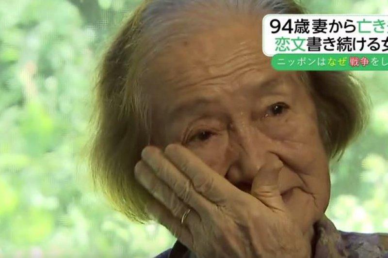 提到丈夫戰死的消息,大櫛奶奶不禁落淚。(截自Youtube)