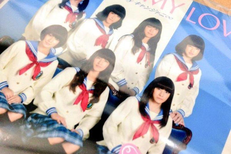 傑尼斯偶像團體關8於8月5日推出新單曲《前向きスクリーム》,發售時除了一般規格,更發售了以虛擬的女性身分組成的キャンジャニ∞期間限定盤,封面為關8換著女裝的造型呈現。該單曲發售首周賣出28.3萬枚,奪下日本Oricon排行榜第一名。(圖/陳怡秀)